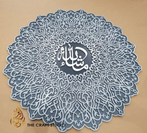 Ma'ShaAllah Arabesque Islamic Wall Art
